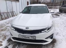 Аренда Kia Optima 2019 в Нижнем Новгороде