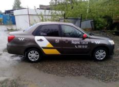 Аренда Datsun on-DO 2019 в Ижевске