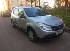 Аренда Renault Sandero 2014 в Смоленске