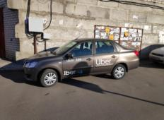 Аренда Datsun on-DO 2019 в Воронеже