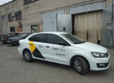 Аренда Volkswagen Polo 2020 в Таганроге
