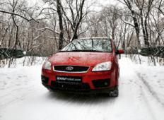 Аренда Ford C-MAX 2014 в Воронеже
