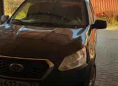 Аренда Datsun on-DO 2019 в Брянске