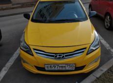 Аренда Hyundai Solaris 2015 в Чебоксарах