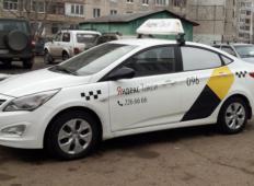 Аренда Hyundai Solaris 2016 в Уфе
