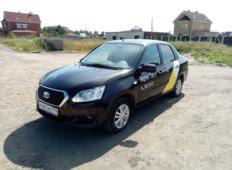 Аренда Datsun on-DO 2019 в Челябинске