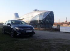 Аренда Kia Optima 2018 в Санкт-Петербурге
