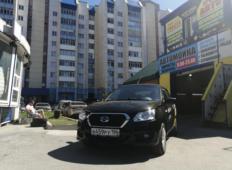 Аренда Datsun on-DO 2018 в Сургуте