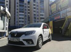 Аренда Renault Logan 2019 в Сургуте