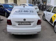 Аренда Volkswagen Polo 2020 в Ярославле
