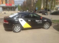 Аренда Volkswagen Polo 2014 в Рязани
