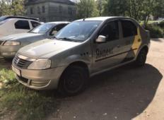 Аренда Renault Logan 2014 в Ярославле
