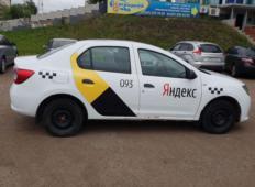 Аренда Renault Logan 2015 в Уфе