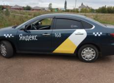 Аренда Nissan Almera 2018 в Уфе