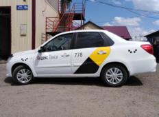 Аренда Datsun on-DO 2017 в Чебоксарах
