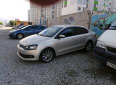 Аренда Volkswagen Polo 2015 в Екатеринбурге