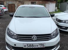 Аренда Volkswagen Polo 2018 в Екатеринбурге