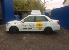 Аренда Datsun on-DO 2018 в Ульяновске