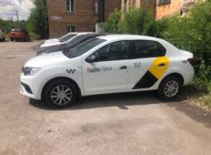 Аренда Renault Logan 2018 в Магнитогорске
