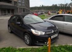 Аренда Citroen C4 2014 в Екатеринбурге