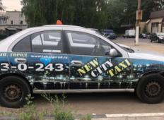 Аренда Nissan Almera Classic 2014 в Воронеже