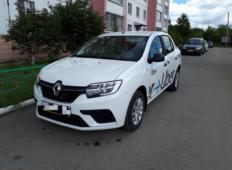 Аренда Renault Logan 2019 в Миассе