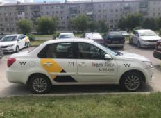 Аренда Datsun on-DO 2017 в Тюмени