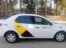 Аренда Renault Logan 2019 в Костроме