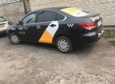 Аренда Nissan Almera 2014 в Барнауле