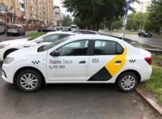 Аренда Renault Logan 2019 в Тюмени