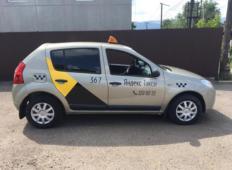 Аренда Renault Sandero 2012 в Красноярске
