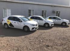 Аренда Renault Logan 2019 в Магнитогорске