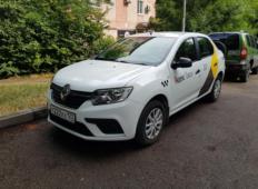 Аренда Renault Logan 2019 в Новороссийске