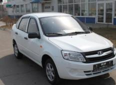 Аренда LADA (ВАЗ) Granta 2020 в Перми