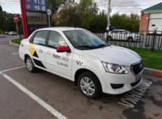 Аренда Datsun on-DO 2018 в Энгельсе