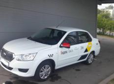 Аренда Datsun on-DO 2016 в Ульяновске