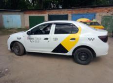 Аренда Renault Logan 2014 в Смоленске