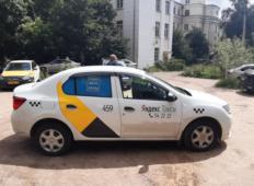 Аренда Renault Logan 2018 в Смоленске