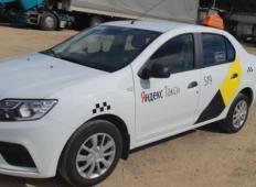 Аренда Renault Logan 2021 в Обнинске