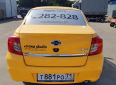 Аренда Datsun on-DO 2019 в Туле
