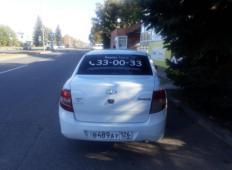 Аренда LADA (ВАЗ) Granta 2016 в Пятигорске