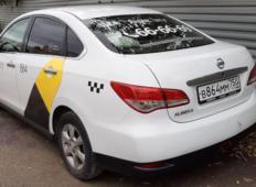 Аренда Nissan Almera 2016 в Иваново
