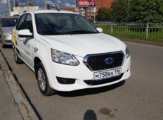Аренда Datsun on-DO 2019 в Екатеринбурге