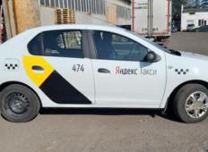 Аренда Renault Logan 2018 в Новокузнецке