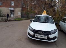 Аренда LADA (ВАЗ) Granta 2018 в Перми