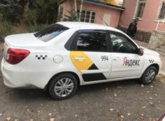 Аренда Datsun on-DO 2019 в Черкесске
