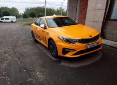 Аренда Kia Optima 2019 в Чебоксарах