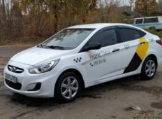 Аренда Hyundai Solaris 2014 в Нижнем Новгороде