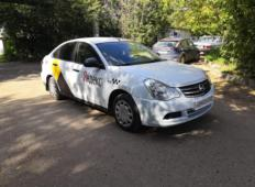 Аренда Nissan Almera 2014 в Кирове