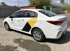 Аренда Kia Rio 2019 в Тюмени